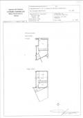 GUIDONIA CENTRO - Appartamento su due livelli B12